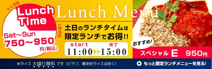 lunch_bnr